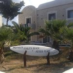 Photo de Petros Place Hotel
