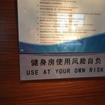 Strange sign in the gym, suggested exaggerated dangers.