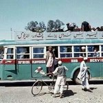 Old khyber Agency