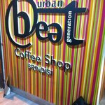 Urban Beat Coffee Shop