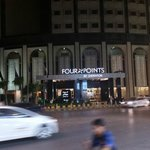 صورة فوتوغرافية لـ ‪Four Points by Sheraton Riyadh Khaldia‬