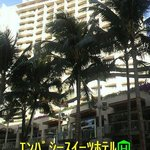 Photo of Embassy Suites Waikiki Beach Walk