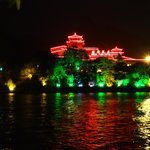 Photo of Guilin Park Hotel
