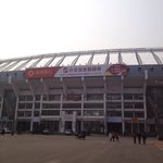 Photo de A-hotel Workers Stadium Beijing