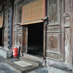 Entrance of the Xian Great Mosque