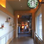 Starbucks in Lobby