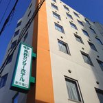 Photo of Aomori Center Hotel