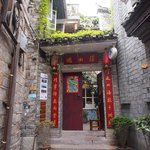 Bilde fra Huxiangyi International Youth Hostel(Fenghuang)