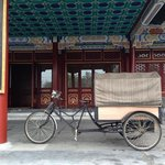 Aman at Summer Palace Beijing resmi