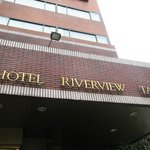 Foto Hotel Riverview Taipei