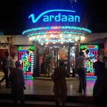 Vardaan Shopping Complex