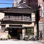 The Ryokan is in a single family house with a shabby chic feel