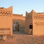Photo of Hotel Kasbah Ouzina