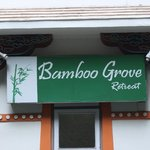 Foto de Bamboo Grove Retreat