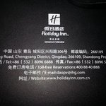 Holiday Inn Qingdao Parkview Foto