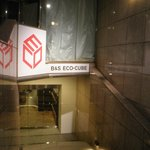 Photo of B&S Eco-Cube Shinsaibashi