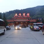 Photo of Wufeng Hotel