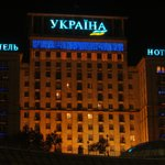 Photo of Hotel Ukraine