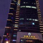 The Eton Hotel - snapshot from Pudong Avenue
