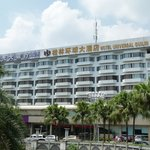 Photo de Universal Guilin Hotel
