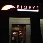 Big Eye Entrance