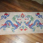 One of the designed floor rugs