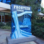 Entrance to Frontier Tower