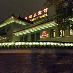 Photo of Jade Garden Hotel