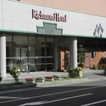 Richmond Hotel Matsumoto Foto