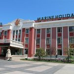 Photo of Marine Holiday Inn Qingdao