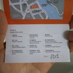 In addition to good English language services, the bellman handed us this card when we took a ta