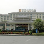 Photo of Qinghe Jinjiang International Hotel