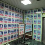 ground floor of the hotel relax w tuitio posters