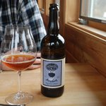 Borealis Fermentery's Speckled Ghost Belgian style Abbey Ale made in Knife River, Minn.
