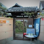 Guest House Tamura의 사진