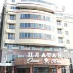 Photo de Platan Yuzhniy Hotel
