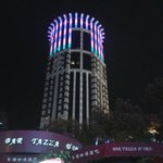 Photo of Central Hotel Shanghai