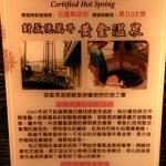 Photo of Pine Breeze Hot Spring Hotel