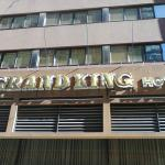 Photo of Grand King Hotel