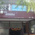Photo of Atithi Hotel