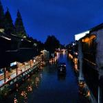 Photo of Wuzhen Water Town
