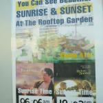 have to visit the rooftop garden