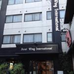 Photo of Hotel Wing International Korakuen