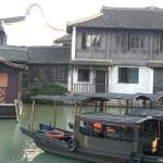 Wuzhen - Water Village