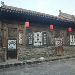 Photo de Pingyao Yide Hotel