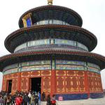 Foto van Holiday Inn Express Beijing Temple Of Heaven