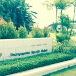 Thanyapura Hotel Grounds and Fitness Sports Complex