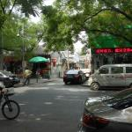 across the street view from the hutong entrance