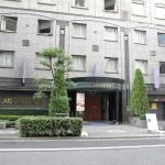 Photo of Art Hotels Hamamatsucho