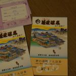 free hot spring ticket for guest